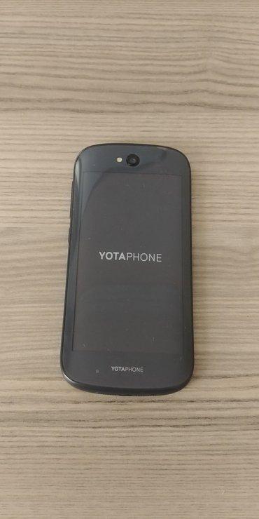 Bakı şəhərində Yotaphone 2, ideal vəziyyətdədir, təzədən seçilmir(şəkldəkidir).