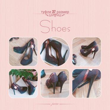 Туфли. Женские туфли, замшевые 37 в Бишкек