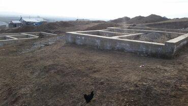 чек в Кыргызстан: Продам 4 соток Строительство от собственника