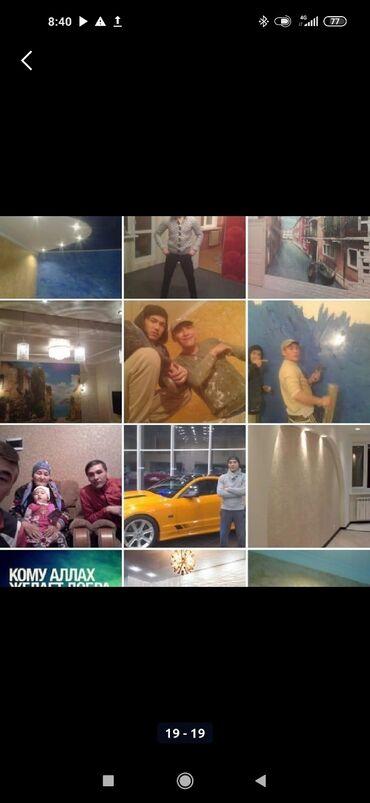Ремонт под ключ - Кыргызстан: Комнаты, Кухни, Кафе, рестораны | Стаж Больше 6 лет опыта