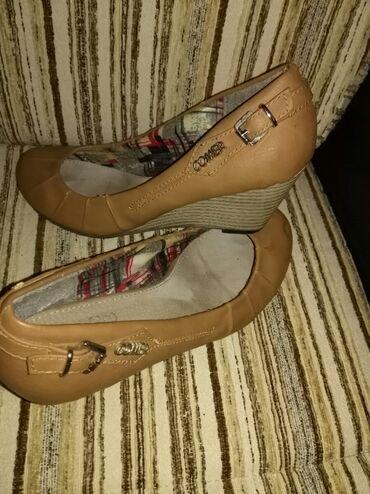 Ženska obuća | Zrenjanin: Krem cipelice, br 38