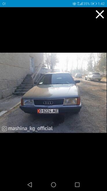 Audi 100 2.4 л. 1988