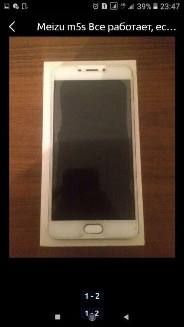 meizu m5s 16gb white в Кыргызстан: Meizu m5sпродаю или меняю классом выше может с доплатой,32гб,покупали