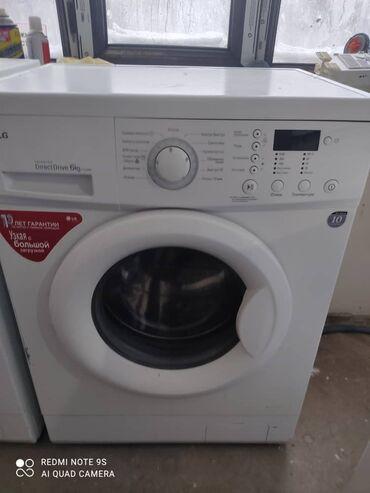 стирать подушку в стиральной в Кыргызстан: Стиральная Машина LG 6 кг
