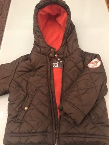 Bakı şəhərində Утепленная куртка (подкладка
