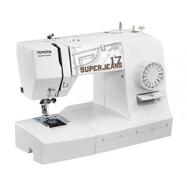 электрическая машинка в Кыргызстан: Toyota super jeans 17 whiteБытовая швейная машина toyota super jeans