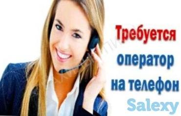 Требуется оп-тор диспетчер  график с 10  до 18 5/2 в Бишкек