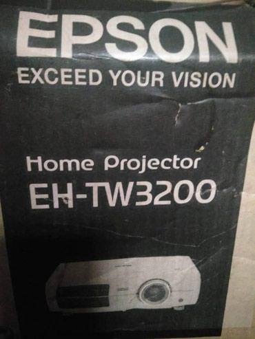 Видео проектор в Бишкек