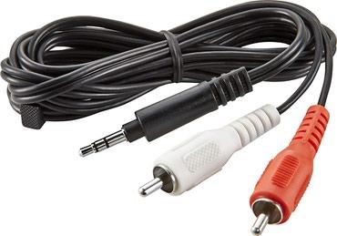 Bakı şəhərində Aux kabel telefon sunuru, kabeller , audio, kopmyuter sunuru, notbuk