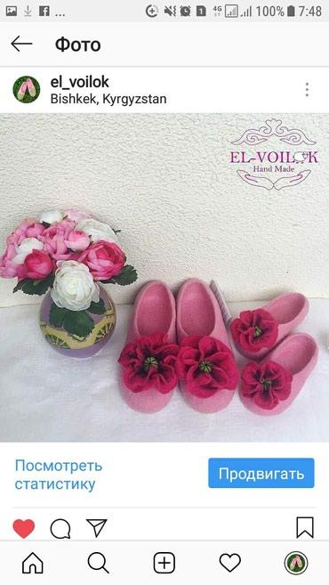 Делаем на заказ домашнюю обувь из 100% в Бишкек