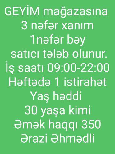 audi 80 18 mt - Azərbaycan: Əhmədlidə geyim mağazasına 3 nəfər satıcı xanım və 1 nəfər satıcı bəy