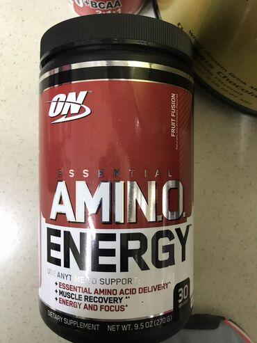 AMINO ENERGY ПРЕДТРЕНИНГ - сверхвыносливость, сила, восстановление. Вк