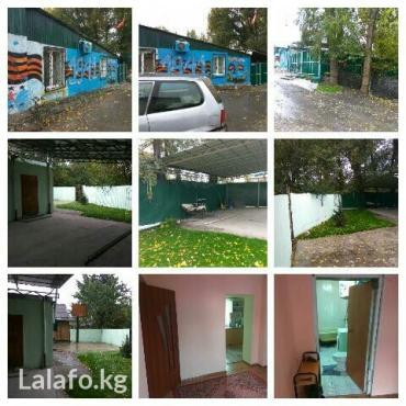 Дом,Советская/Дачная,удобства в доме,6соток в Бишкек