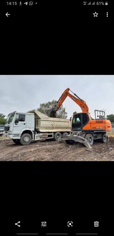 скотовоз услуги в Кыргызстан: Экскаватор | Демонтаж