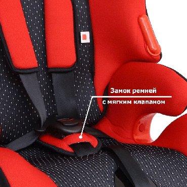 автокресло группы 0 в Кыргызстан: Детское автокресло Siger КосмоАвто кресло Siger «Космо» разработано