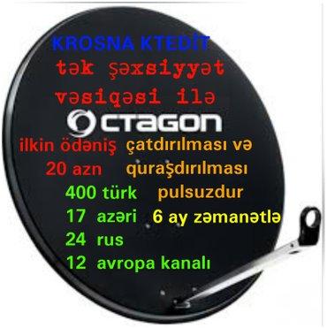 Bakı şəhərində krosna
