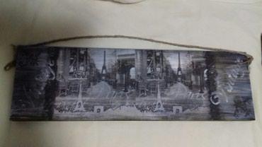 Slike | Crvenka: Slika na univer podlozi.Dimenzije 52x18 cm.Dekupaz.Motiv Pariz