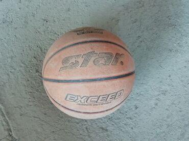 Мячи - Бишкек: Срочно продам баскетболЯ переезжаю в другую страну, поэтому продам