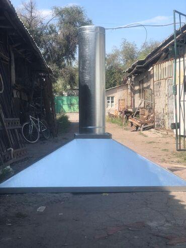 Вентиляция, вытяжка - Кыргызстан: Вентиляция, вытяжка   Бесплатная консультация   Стаж Больше 6 лет опыта