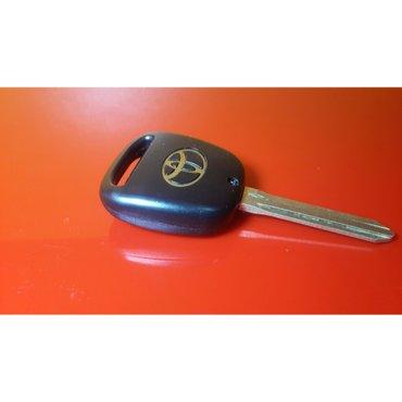 Ключ для toyota с одной кнопкой из Японии. Цена от 3500 сом  до 6500 с в Бишкек