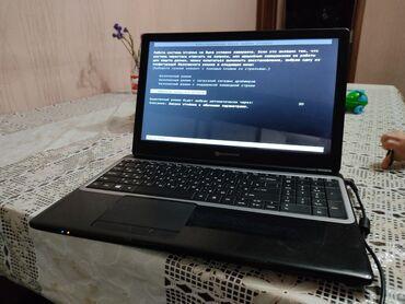 Шустрый умный ноутбук для всего очень хороший