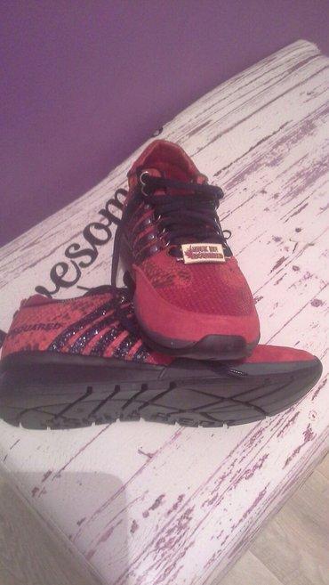 Muske cipele patike deQuared 41 - Beograd