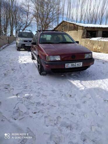 Volkswagen 2 л. 1993   178000 км