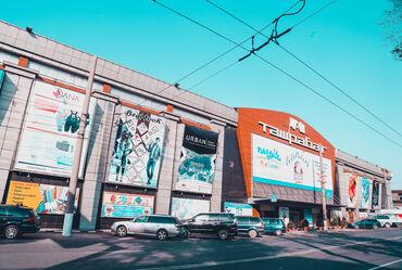 радуга магазин в Кыргызстан: Сдаются помещении в ТРК Таш-Рабат .Под бутик детской одежды под