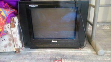 Телевизор черно белый все работает