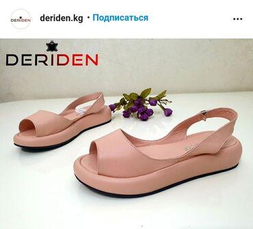 baletki 36 37 razmer в Кыргызстан: Женские сандалии из Турции. Полностью натуральная кожа