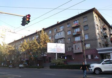 Долгосрочная аренда квартир - 2 комнаты - Бишкек: 2 комнаты, 56 кв. м С мебелью