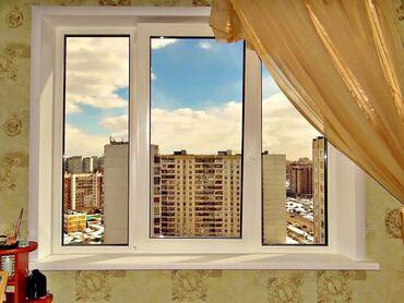 лалафо телефон бишкек в Кыргызстан: Пластиковые окна 3-4 камерные,производство Турция Республика