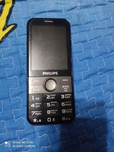 муз центр филипс в Кыргызстан: Куплю телефон Филипс 580на запчасти
