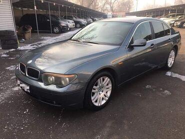 11236 объявлений: BMW 7 4.4 л. 2004   300000 км