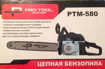 Benzopila Pro tool master teze mallar DrujbaMatapila motopila