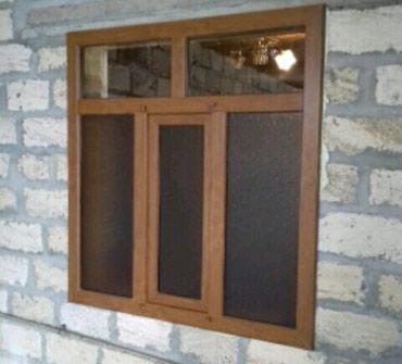 Bakı şəhərində Ayna pencerelerin sifarişi