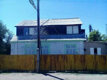 Недвижимость - Кызыл-Адыр: 7 кв. м 4 комнаты