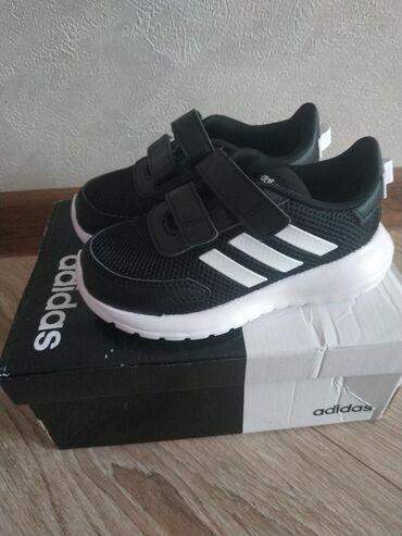 butsy-nike-magista-obra-fg в Кыргызстан: Продаю кроссовки кроссы кросовки Адидас adidas оригинал, заказывали но
