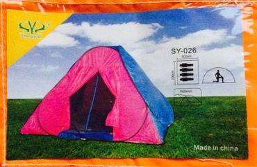 Bakı şəhərində Cadir palatka tent satilir- teze mallar. Avtomatik acilir material