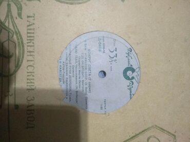 пластинки в Кыргызстан: Грампластинки разные. В наличии больше сорока штук