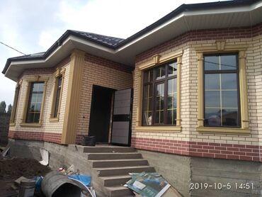 Фасадный декор, утепление дома из полистирола и базальтовой ватой, арх