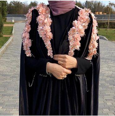 вечерние молодежные платья в Кыргызстан: Срочно продаю шикарную абайю кейп ручной работы,надевала всего на два