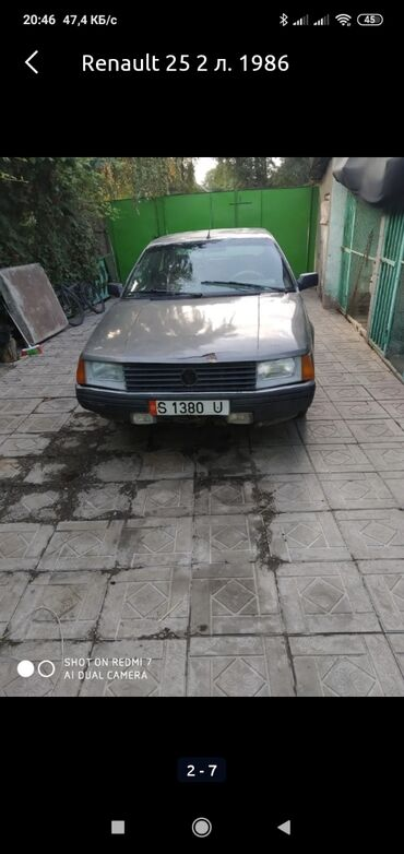 Renault - Кыргызстан: Renault 25 2 л. 1986