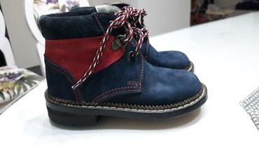 Kozne cipele za decaka, u ekstra stanju! Broj 25 - Valjevo
