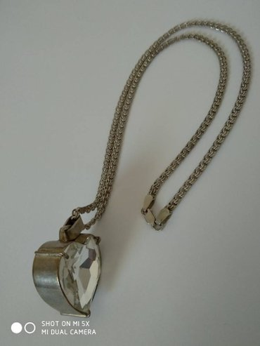 Цепочки - Кыргызстан: Цепь. Серебро. 25см. камень стекло