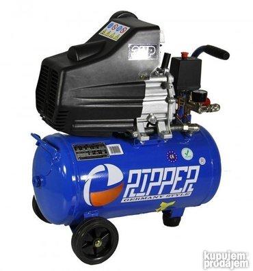 Kompresor 24l /bm-2524/ ripper novo, fabrički zapakovano! !! !! - Subotica