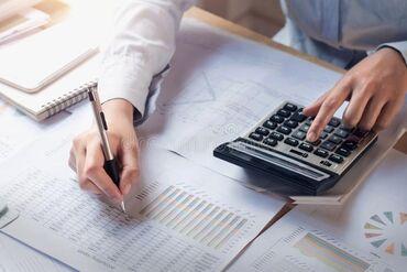 тарифы ошки в Кыргызстан: Бухгалтерские услуги | Ведение бухгалтерского учёта