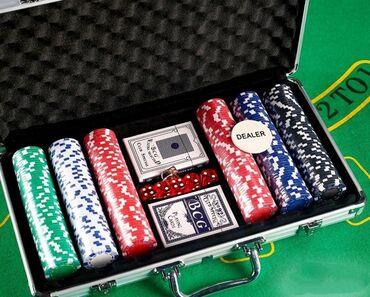 купить прицеп легковой в Кыргызстан: Набор для покера, в металлическом кейсе (карты 2 колоды, фишки 300 шт