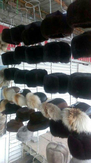 принимаем заказы на все виды шапок и делаем реставрацию.... в Бишкек