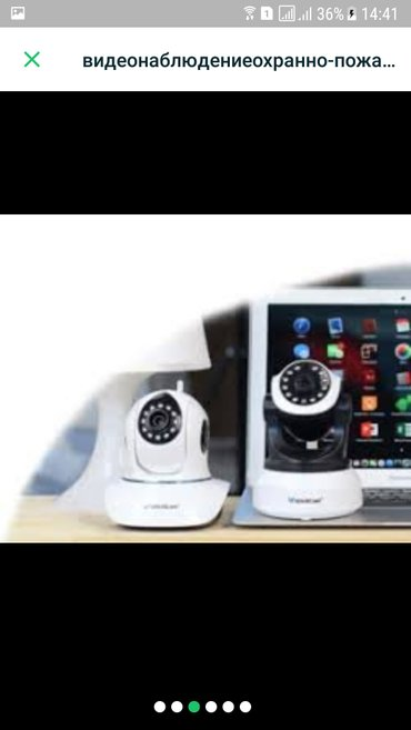 Установка и продажа WI-FI камеры в Лебединовка